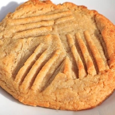 Magic Flavors Yummy Big Peanut Butter Cookie