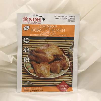 Noh Chinese Roast Chicken Seasoning Mix