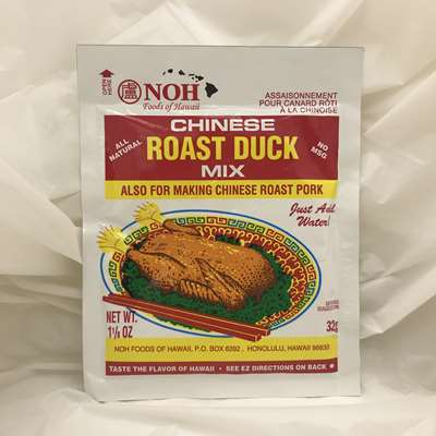 Noh Chinese Roast Duck Seasoning Mix