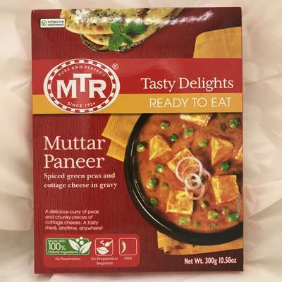 MTR Ready to Eat Muttar Paneer Spiced Green Peas and Cheese