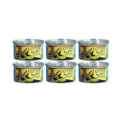 Lotus Just Juicy Pollock Stew Grain-Free Canned Cat Food 2.5 oz x 6 cans