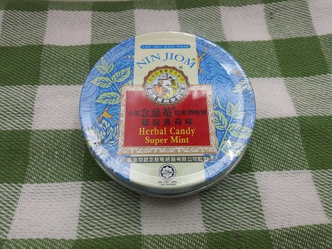 Nin Jiom Super Mint Herbal Candy